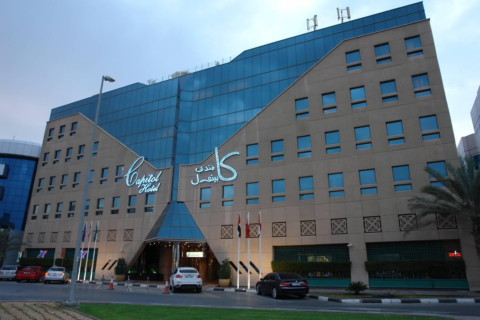 فندق كابيتول – شارع الميناء دبي