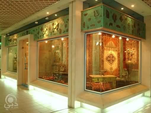 مركز هوليدي – شارع الشيخ زايد