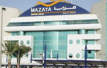 مركز مزايا للتسوق – شارع الشيخ زايد