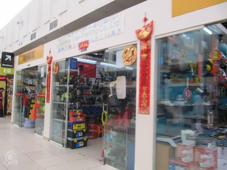 مجمع سوق التنين الصيني – المدينة العالمية دبي