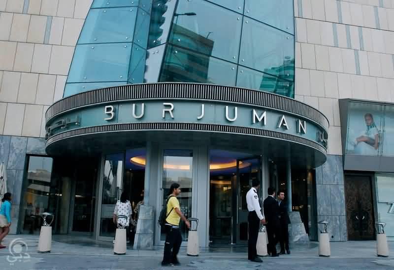 مركز برجمان – بر دبي