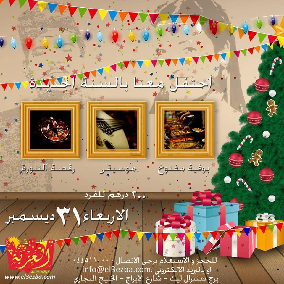 http://3indubai.com/wp-content/uploads/2014/12/10847908_560687907365473_4947125579491819910_n.jpg
