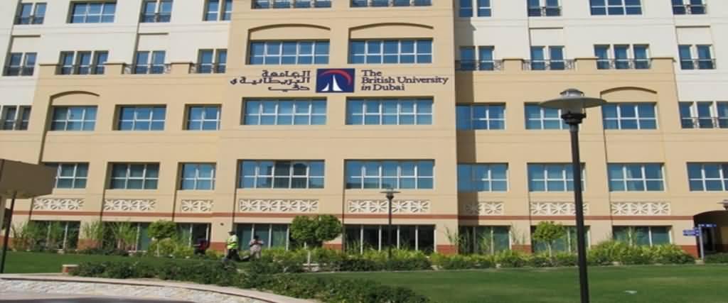 Top-10-Universities-in-Dubai-9-1024x427