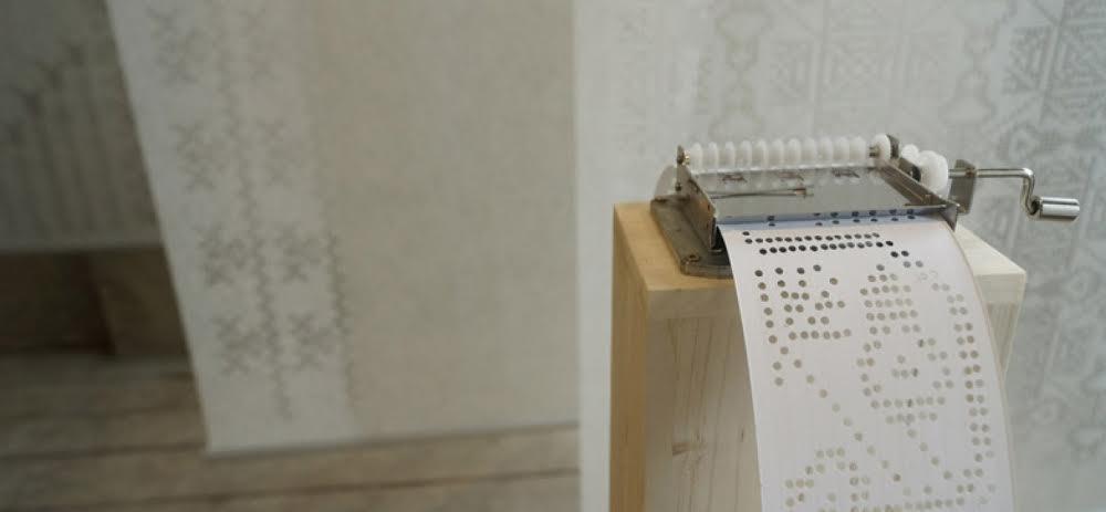 مركز «تشكيل» يسلط الضوء على فنون التعاون والتشارك