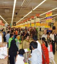 """عروض متاجر """"كارفور"""" الهابيرماركت خلال مهرجان دبي للتسوق 2016"""