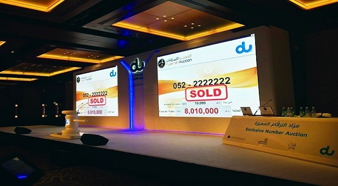 تعرفوا على أغلى أرقام الهواتف في الإمارات