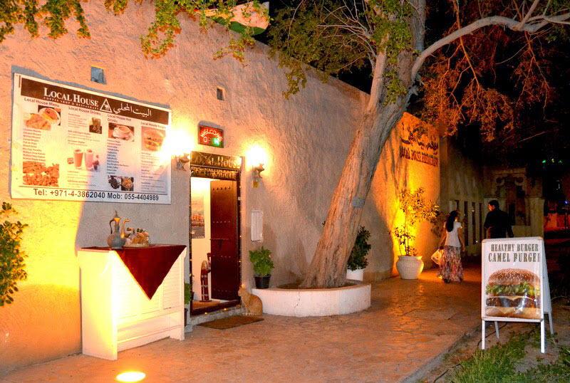 أفضل 5 مطاعم إمارتية في دبي