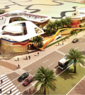 مجمع ذا ريبون – موتور سيتي