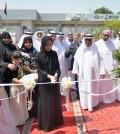 مركز راشد بن محمد لتحفيظ القرآن يفتتح أبوابه في دبي