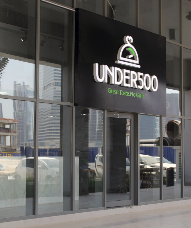 مطعم أندر500 يفتتح أبوابه في دبي