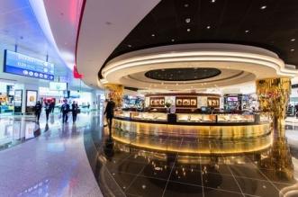 عروض و تخفيضات سوق دبي الحرة بمناسبة عيد الفطر 2016