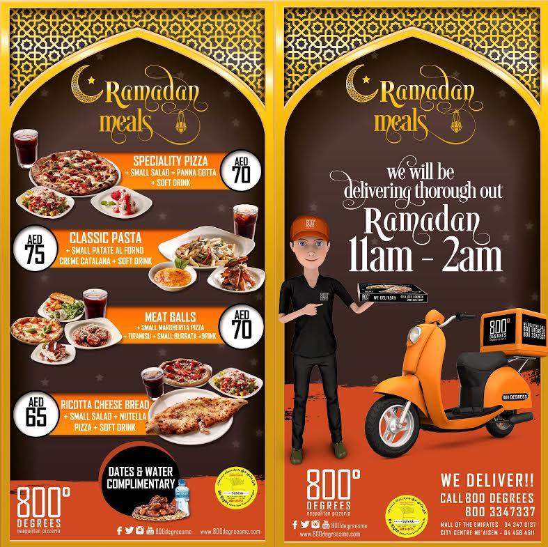 عروض رمضان في مطعم 800 درجة
