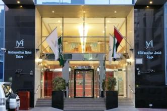 تعرف على فندق قصر نهال في دبي