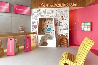 أول صالة لخدمات شراء الطباعة عبر الانترنت في دبي