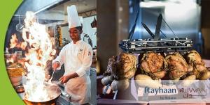 عروض مطعم ليوان بمناسبة عيد الأضحى 2016