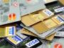 إنفوجرافيك | كيف تحافظ على سلامة بطاقتك الإئتمانية في دبي ؟