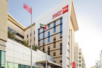 فندق ايبس مول الإمارات في دبي