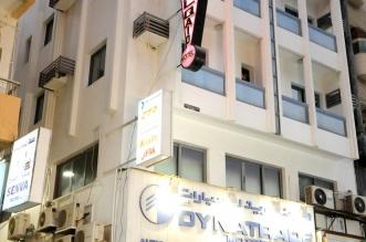 فندق هيلام في دبي