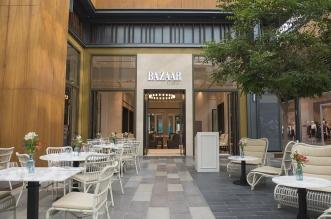 هاربرز بازار كافيه يفتتح أبوابه في سيتي ووك دبي