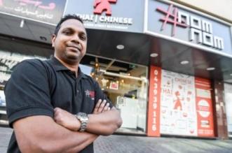 مطعم نم نم آسيا يقدم وجبات مجانية للباحثين عن العمل في دبي