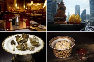 أغلى الأطباق التي يمكنك تناولها في مطاعم الإمارات