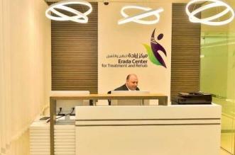 دبي تفتتح أول عيادة لإعادة تأهيل المدمنين على المخدارت