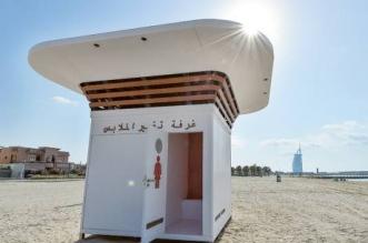 قريبا غرف ذكية لتبديل الملابس على الشواطىء في دبي