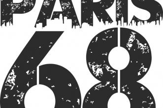 ماركة تطلق مفهوم باريس 68 في الإمارات