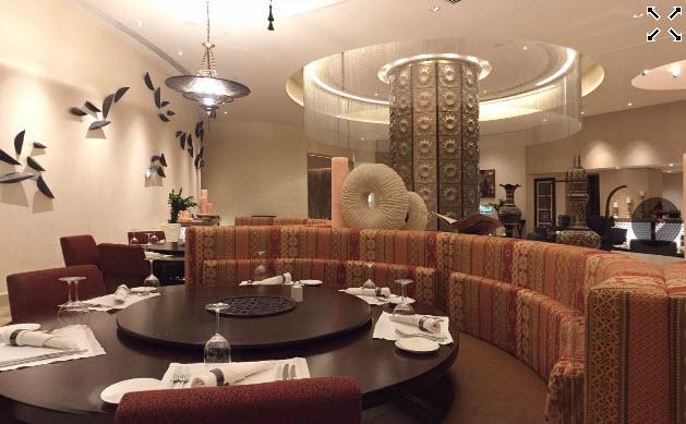 مطعم شايان