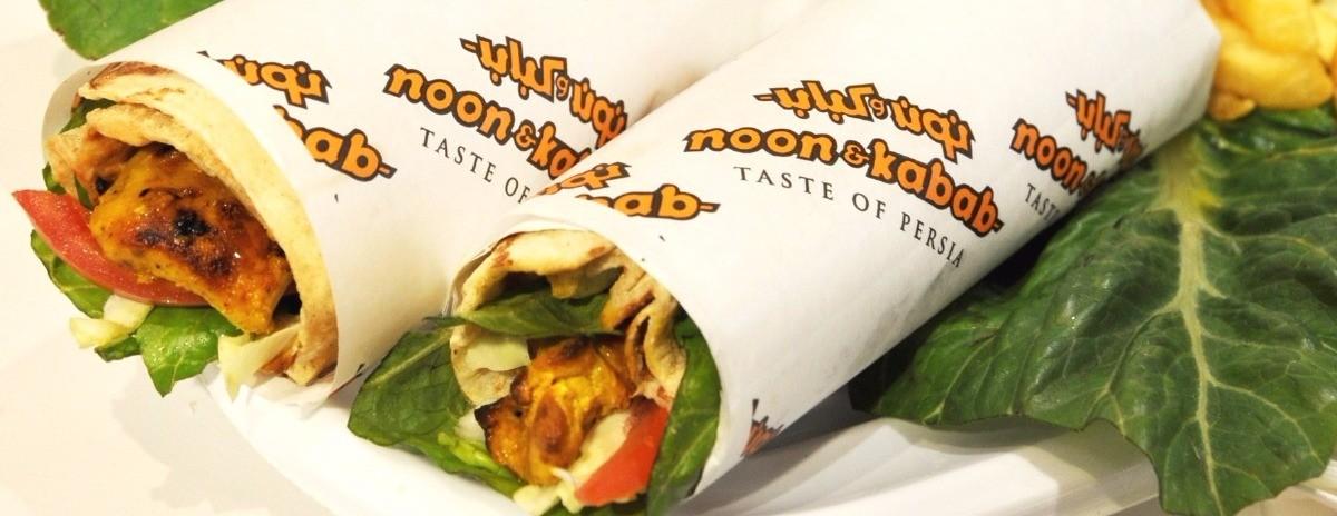 مطعم نوون كباب