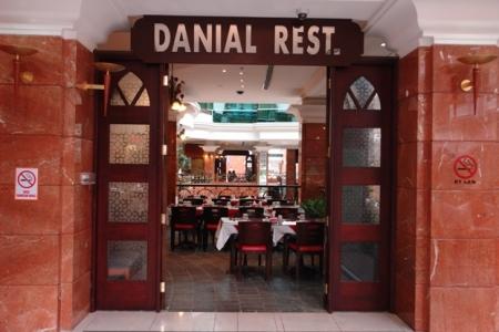 rst_2298.jpgمطعم دانيال