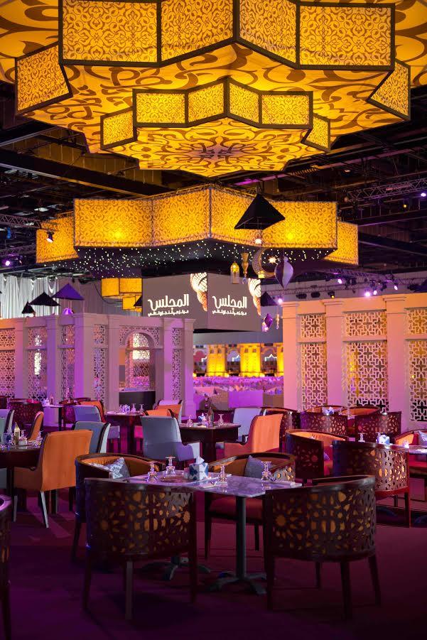 المجلس الرمضاني في مركز دبي التجاري المالي